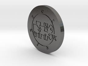 Kimaris Coin in Polished Nickel Steel