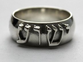 Silver Yeshua Ring in Natural Silver: 7 / 54