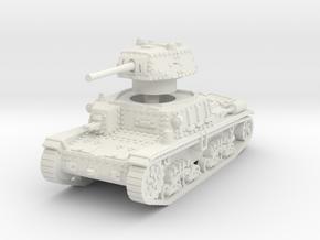 M15 42 Medium Tank 1/87 in White Natural Versatile Plastic