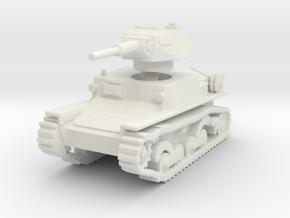 L6 40 Light tank 1/120 in White Natural Versatile Plastic