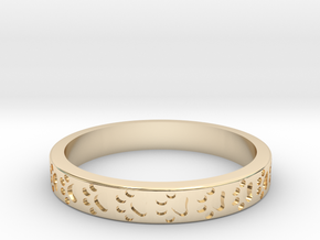 PawPrint Stackable in 14k Gold Plated Brass