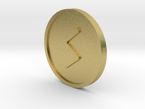 Sowilo Coin (Elder Futhark) in Natural Brass