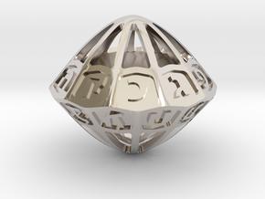 Hebrew d22 in Platinum