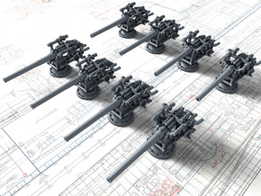 "1/600 German 8.8 cm/45 (3.46"") SK L/45 Guns x8 in Smoothest Fine Detail Plastic"