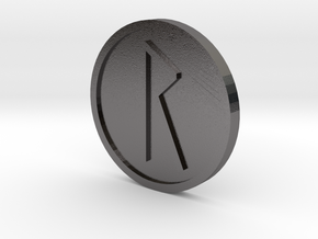 Rad Coin (Anglo Saxon) in Polished Nickel Steel