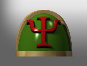 Strategicum pattern Shoulder Pads: Philosophers in Smooth Fine Detail Plastic