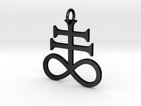 Leviathan Cross Pendant in Matte Black Steel