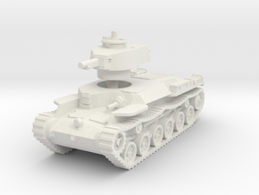 Chi-Ha Tank 1/100 in White Natural Versatile Plastic