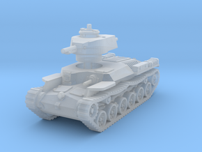 Chi-Ha Tank 1/220 in Smooth Fine Detail Plastic