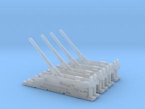 Schwerer Gustav railway artillery 80cm aa 5cm x4 in Smooth Fine Detail Plastic
