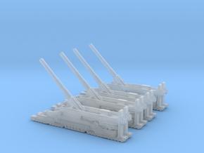 Schwerer Gustav railway artillery 80cm aa 3cm x4 in Smooth Fine Detail Plastic