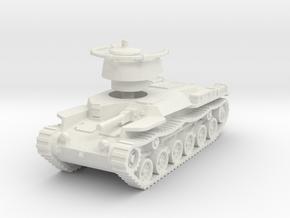 Shi-Ki Tank 1/76 in White Natural Versatile Plastic