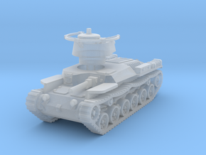 Shi-Ki Tank 1/120 in Smooth Fine Detail Plastic