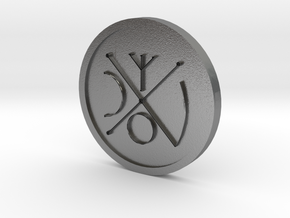 Seal of Venus Coin in Natural Silver