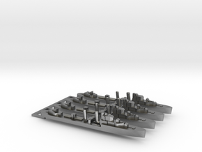 4pk with sprue Intrepid class 1:2400 WW2 destroyer in Natural Silver