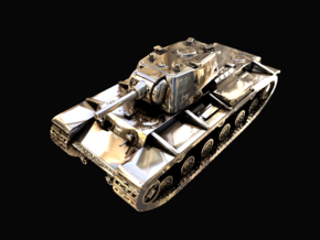 Tank - KV-1 - size Large in 14K Yellow Gold