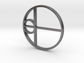 Purna Asatti Symbol Pendant/Keychain/Medallion - S in Polished Nickel Steel