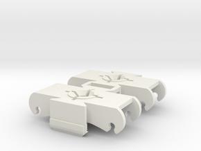B4 DG Paar - kleine Ausführung in White Strong & Flexible