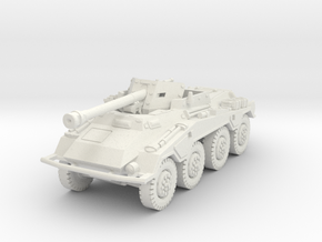 Sdkfz 234-4 1/56 in White Natural Versatile Plastic