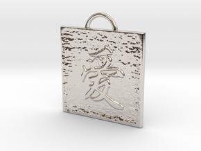 Love Kanji Pendant in Rhodium Plated Brass