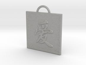 Love Kanji Pendant in Aluminum