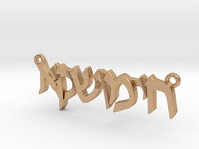 "Hebrew Name Pendant- ""Chaya Mushka"" in Natural Bronze"