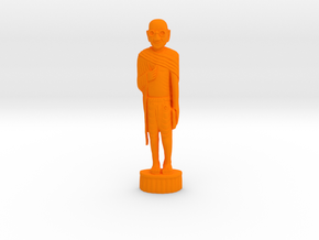 Gandhi Wood in Orange Processed Versatile Plastic: Medium