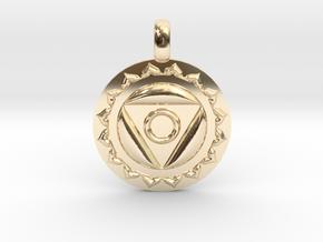VISHUDDHA Throat Chakra Symbol Pendant  in 14K Yellow Gold