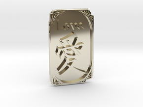 Love-Ornament in 14k White Gold