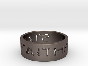Stay Faithful (Size 7) in Polished Bronzed Silver Steel