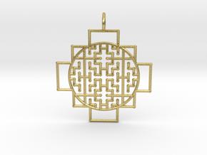 Shipibo Chakana Pendant in Natural Brass