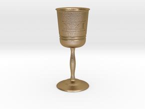 Wine glass XXI in Polished Gold Steel