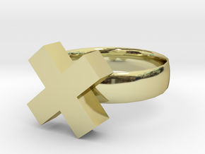 Multiplication Ring in 18K Yellow Gold
