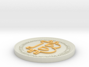 the small b bitcoin coin v2019 in Glossy Full Color Sandstone