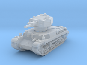 Turan II 1/200 in Smooth Fine Detail Plastic