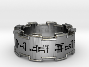Cuneiform Ring in Polished Silver
