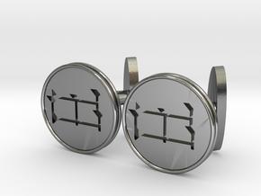 Cuneiform Cufflinks in Polished Silver