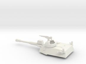 036L EE-9 Cascavel Turret 1/72 in White Natural Versatile Plastic