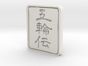 L5R Player Token in White Natural Versatile Plastic