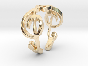 Treble Clef Ring (Size 5)  in 14K Yellow Gold