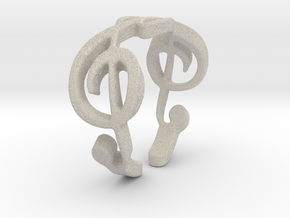 Treble Clef Ring (Size 5)  in Natural Sandstone