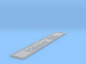 Nameplate Shinano 信濃 in Smoothest Fine Detail Plastic