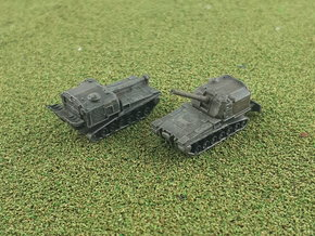 M53 155mm / M55 203mm Howitzer 1/285 6mm in Smooth Fine Detail Plastic