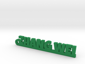 ZHANG WEI_keychain_Lucky in Green Processed Versatile Plastic