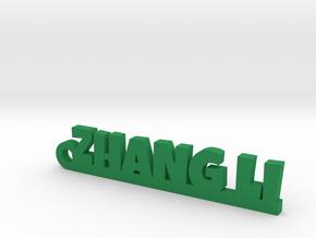 ZHANG LI_keychain_Lucky in Green Processed Versatile Plastic