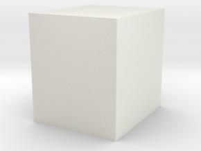 蓋子 cover in White Natural Versatile Plastic: Medium