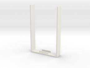 滑軌 in White Premium Versatile Plastic