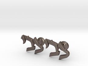 "Hebrew Name Cufflinks - ""Tzvi"" in Polished Bronzed Silver Steel"