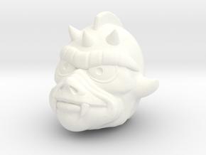 Baddrah Head in White Processed Versatile Plastic