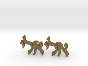 "Hebrew Name Cufflinks - ""Eli"" in Natural Bronze"